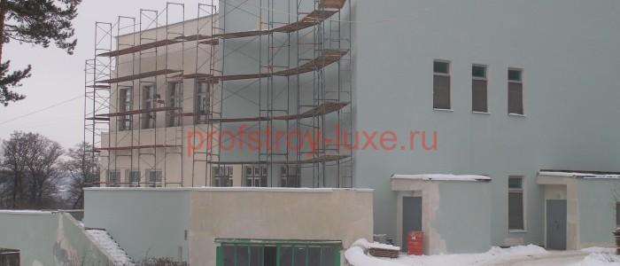 Завершение работ по утеплению фасада