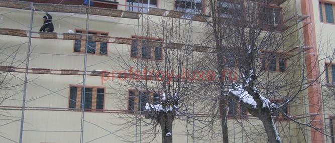 Монтаж фасада из линеарных панелей
