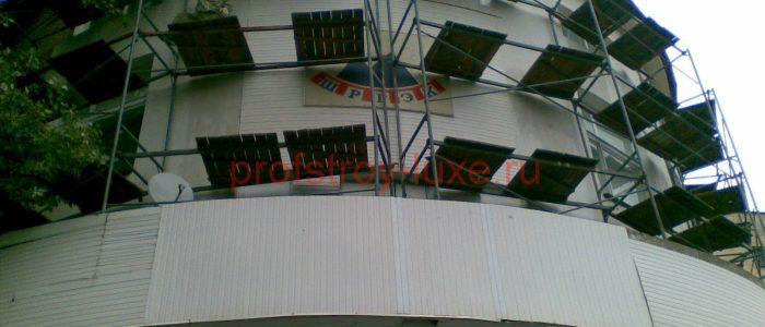 Монтаж лесов на балконе